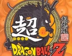 Tráiler del modo historia de Dragon Ball Z: Extreme Butōden